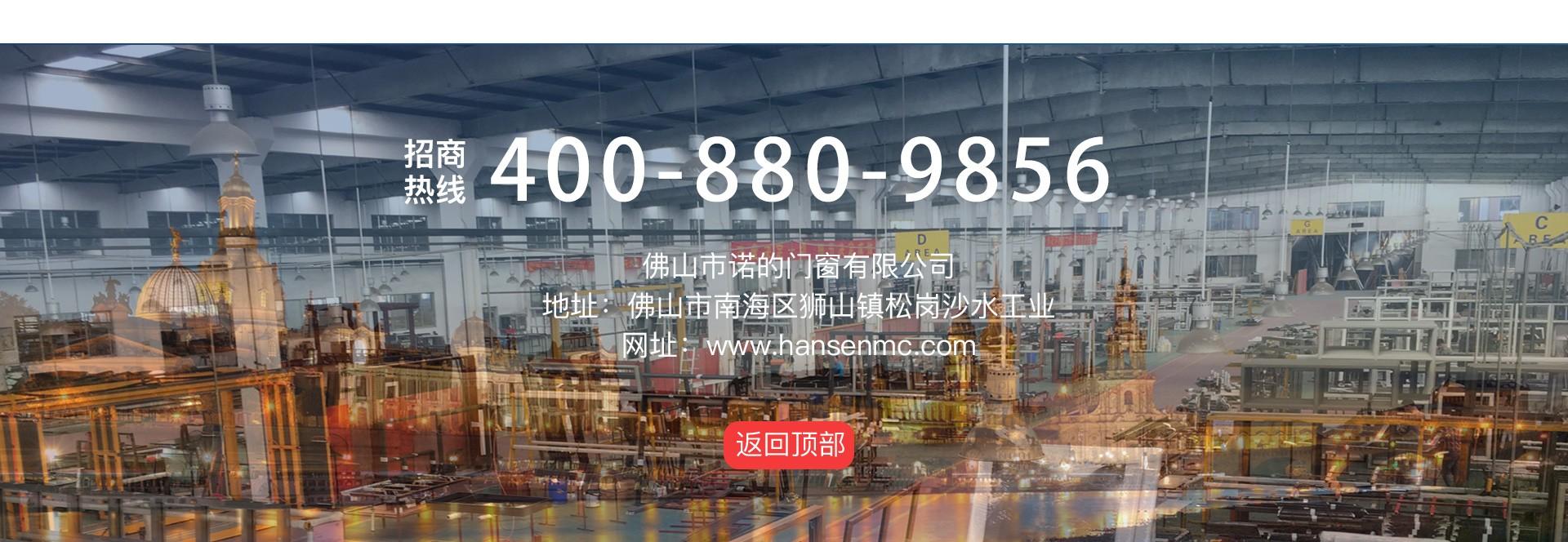 淘宝招商加盟页面最终1_16.jpg